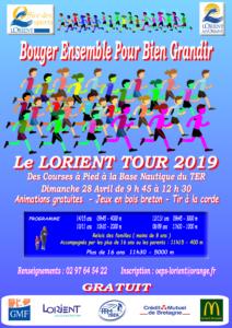 Lorient Tour @ Centre de Loisirs du Ter